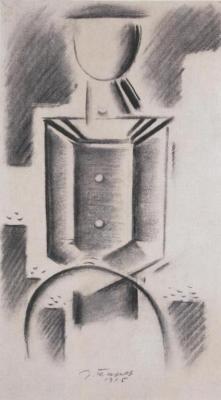 Chlapec s obručí (1915)