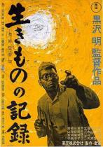 Akira Kurosawa: Žiji ve strachu