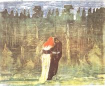 U lesa. Dřevořezba. 1915. 51 × 64,6.