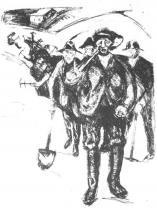 Odklízeč sněhu. Litografie a dřevořezba. 1912. 64,8 × 51.