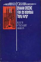 Graham Greene: Vlak do Istanbulu