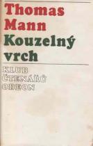 Thomas Mann: Kouzelný vrch