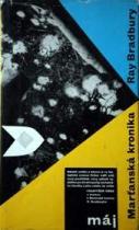 Ray Bradbury: Marťanská kronika